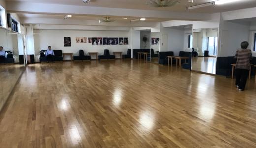 【ダンススタジオ櫻】札幌唯一の社交ダンス練習場へのアクセス情報とフロア写真